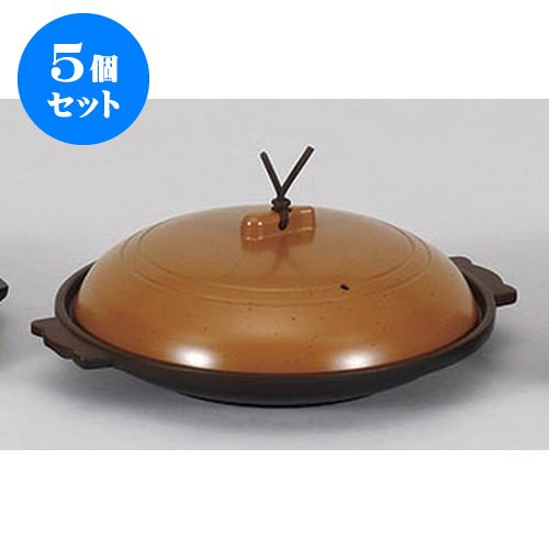 5個セット アルミ製品 梨地18cm丸陶板(アルミ) [21.6 x 19.2 x 7cm] 【輸入品 料亭 旅館 和食器 飲食店 業務用】