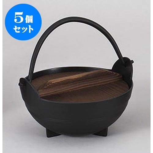 5個セット アルミ製品 15cmみちのく鍋(アルミ) [14.8 x 6.3cm] 【輸入品 料亭 旅館 和食器 飲食店 業務用】