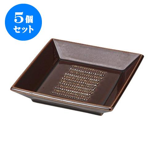 5個セット おろし器 角おろし皿(大)大根 [15.2 x 15.2 x 3.5cm] 【 料亭 旅館 和食器 飲食店 業務用】