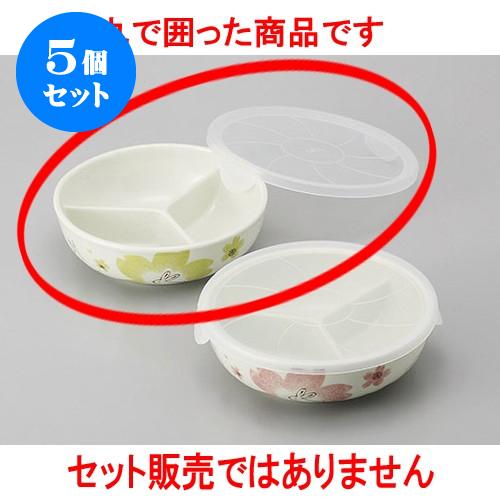 5個セット 保存容器 夢うさぎパック鉢(グリーン) [16.5 x 5.4cm] 【 料亭 旅館 和食器 飲食店 業務用】