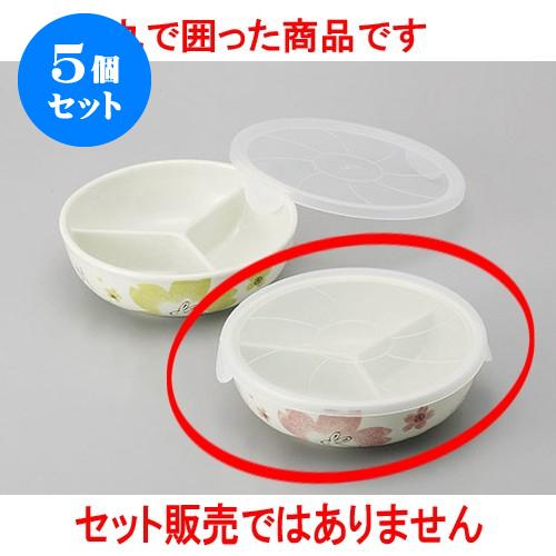 5個セット 保存容器 夢うさぎパック鉢(ピンク) [16.5 x 5.4cm] 【 料亭 旅館 和食器 飲食店 業務用】