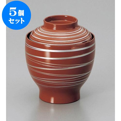 5個セット 汁椀 朱あや紐福型小吸椀 [8.2 x 9.5cm] 【塗 料亭 旅館 和食器 飲食店 業務用】