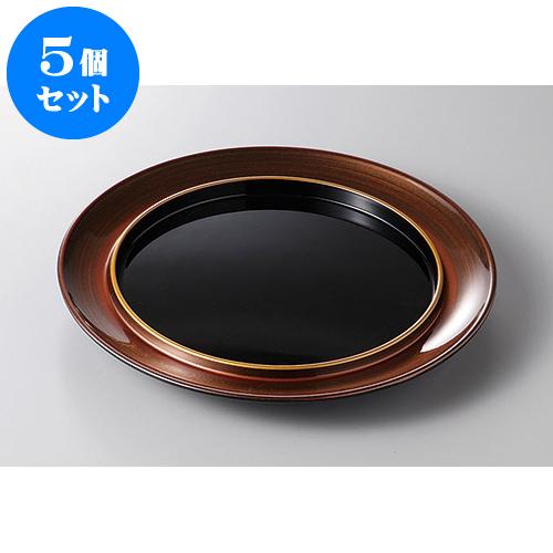 5個セット 木・竹製品 茶金かすり内黒8寸渕付丸皿 [23.4 x 2.5cm] 【塗 料亭 旅館 和食器 飲食店 業務用】