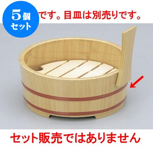 5個セット 木・竹製品 白木5寸 片手桶 本体 [17.7 x 16.8 x 14cm] 【塗 料亭 旅館 和食器 飲食店 業務用】