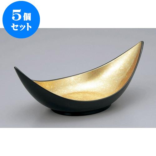 5個セット 木・竹製品 二色金箔尺1信玄盛器 [33.7 x 16.4 x 12.7cm] 【塗 料亭 旅館 和食器 飲食店 業務用】
