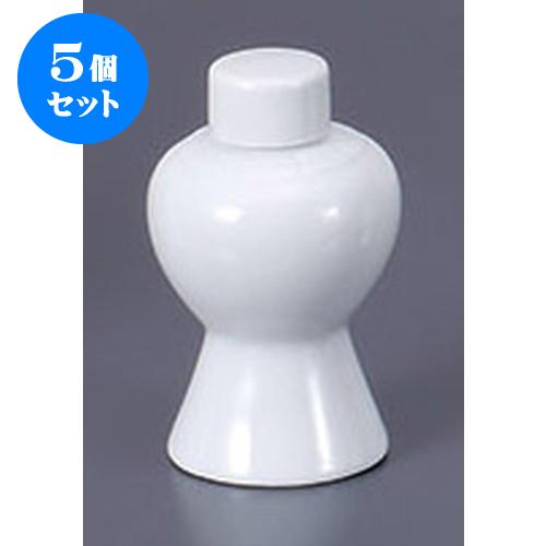 5個セット 神具 白5.0瓶子 [15.8cm] 【 仏具 神具 供養 お墓 仏壇 お盆 お彼岸】