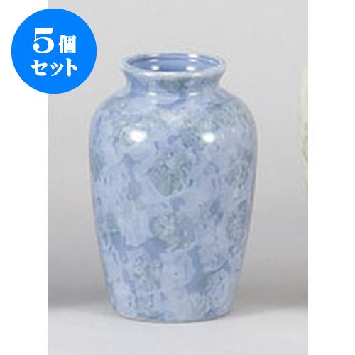 5個セット 仏具 大理石調夏目花瓶5.0グリーン [16.3cm] 【 仏具 神具 供養 お墓 仏壇 お盆 お彼岸】
