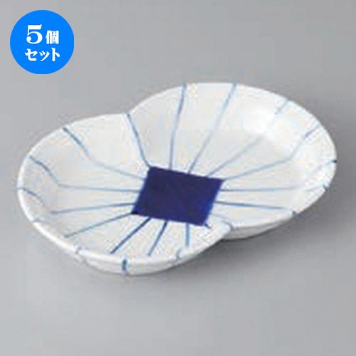 5個セット☆ 小鉢 ☆紺筋輪つなぎ皿 [ 16.7 x 11.1 x 2.8cm ] 【 料亭 旅館 和食器 飲食店 業務用 】