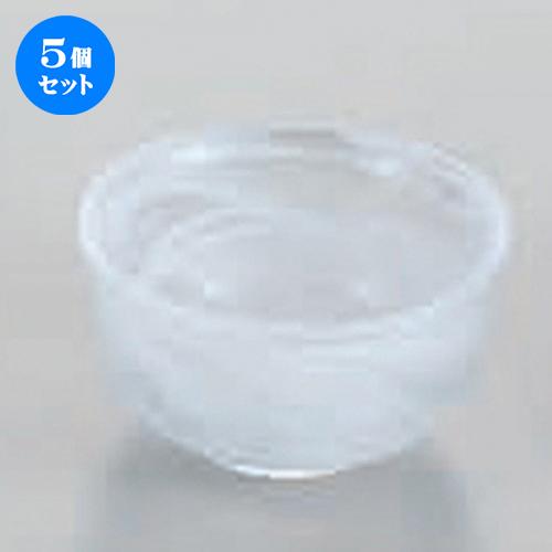 5個セット☆ 珍味 ☆水墨豆鉢白 [ 6.3 x 3.6cm ] 【 料亭 旅館 和食器 飲食店 業務用 】