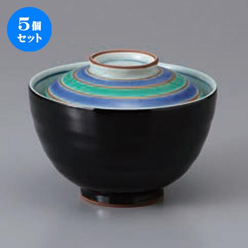 5個セット☆ 円菓子碗 ☆駒筋円菓子碗 [ 11 x 8.8cm ] 【 料亭 旅館 和食器 飲食店 業務用 】