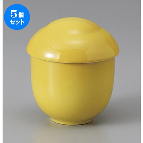 5個セット むし碗 /黄吹玉形むし碗 [ 7.5 x 6.8 x 8.6cm ] | 茶碗蒸し ちゃわんむし 蒸し器 寿司屋 碗 むし碗 食器 業務用 飲食店 おしゃれ かわいい ギフト プレゼント 引き出物 誕生日 贈り物 贈答品