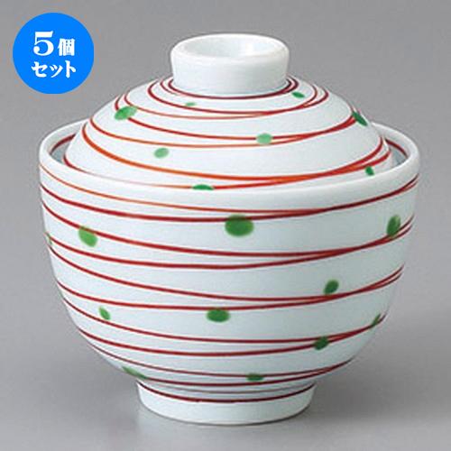 5個セット☆ むし碗 ☆赤渦緑点小蓋物 [ 8.3 x 9cm ] 【 料亭 旅館 和食器 飲食店 業務用 】