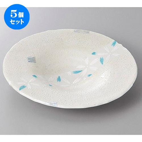 5個セット☆ 前菜皿 ☆ラスター帯白花散らし7.0スープ型皿 [ 21.2 x 3.5cm ] 【 料亭 旅館 和食器 飲食店 業務用 】