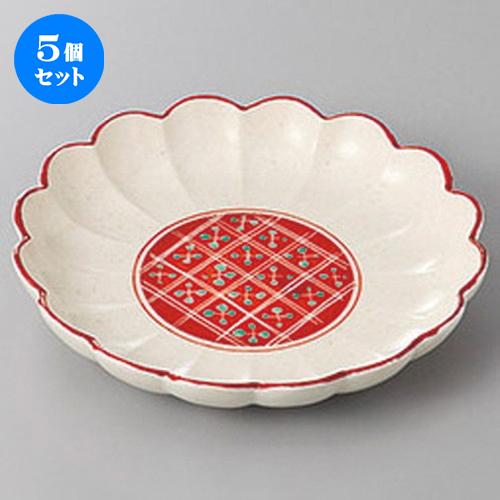 5個セット☆ 和皿 ☆赤絵菊型取皿 [ 15.5 x 2.7cm ] 【 料亭 旅館 和食器 飲食店 業務用 】