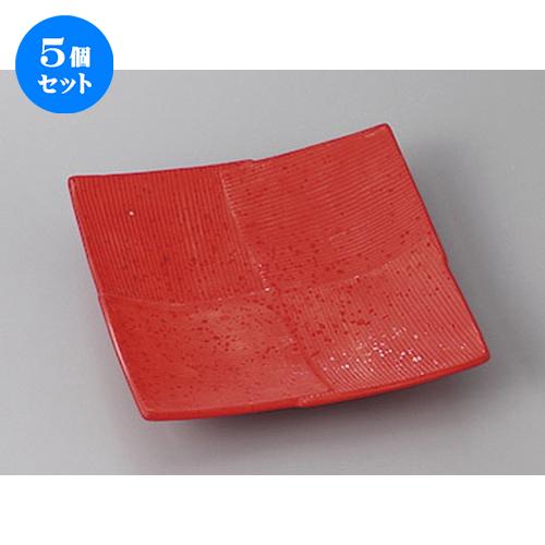 5個セット☆ 銘々皿 ☆朱赤市松5.0正角皿 [ 16 x 16 x 3.8cm ] 【 料亭 旅館 和食器 飲食店 業務用 】
