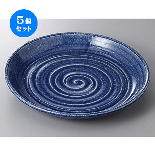 5個セット☆ 丸盛皿 ☆紺コバルト10.0皿 [ 33.5 x 5cm ] 【 料亭 旅館 和食器 飲食店 業務用 】