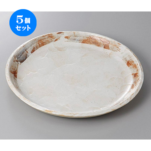 5個セット☆ 丸盛皿 ☆志野たたき9.0丸皿 [ 26.8 x 2.7cm ] 【 料亭 旅館 和食器 飲食店 業務用 】