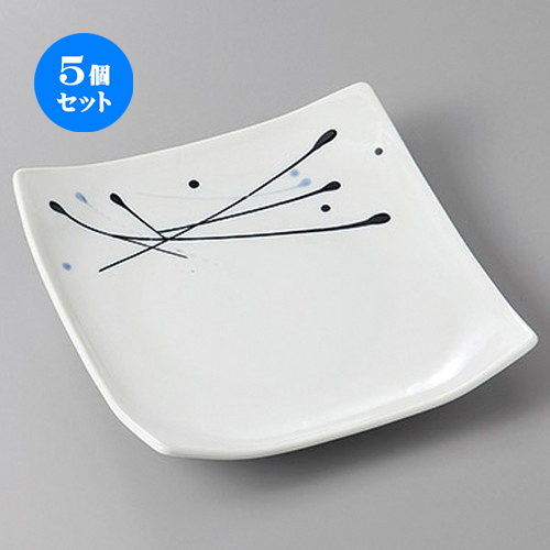 5個セット☆ 正角盛皿 ☆流星大皿 [ 22 x 22 x 5cm ] 【 料亭 旅館 和食器 飲食店 業務用 】