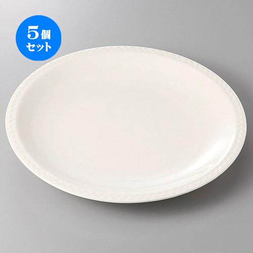 5個セット☆ 萬古焼盛皿 ☆白地10号皿 [ 32 x 3.5cm ] 【 料亭 旅館 和食器 飲食店 業務用 】