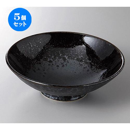 5個セット☆ 盛鉢 ☆黒真珠8寸盛鉢 [ 24.2 x 7.5cm ] 【 料亭 旅館 和食器 飲食店 業務用 】