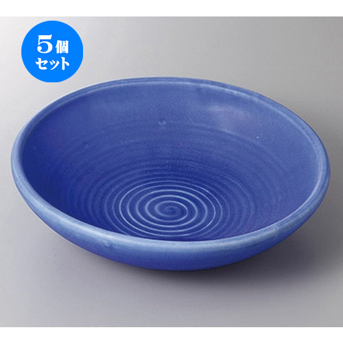 5個セット☆ 盛鉢 ☆青珊瑚8寸浅鉢 [ 25.5 x 6.7cm ] 【 料亭 旅館 和食器 飲食店 業務用 】