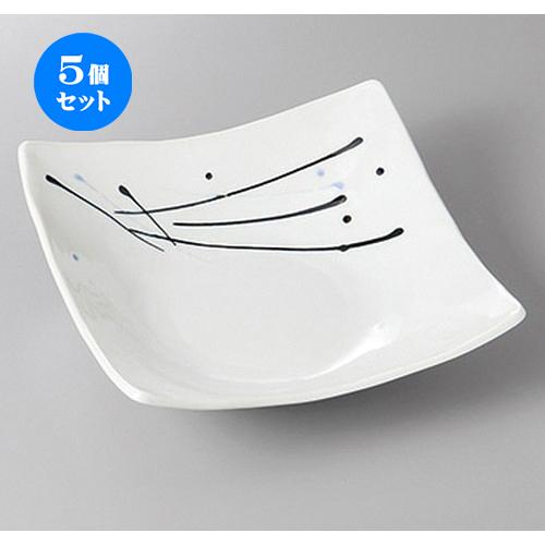 5個セット☆ 変形盛鉢 ☆流星大鉢 [ 21.5 x 21.5 x 7cm ] 【 料亭 旅館 和食器 飲食店 業務用 】