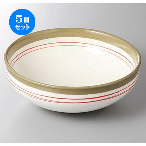 5個セット☆ 組鉢 ☆赤ライン6.5ボール [ 20.5 x 7.8cm ] 【 料亭 旅館 和食器 飲食店 業務用 】