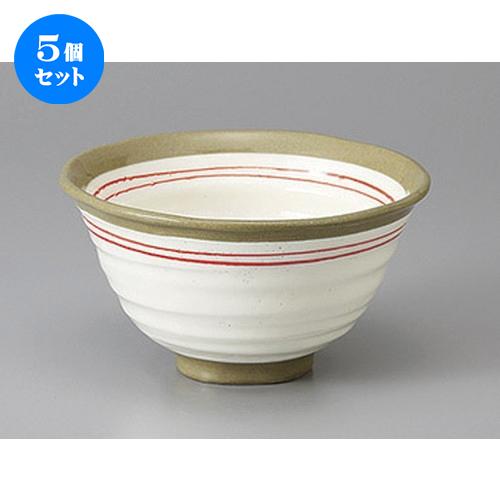 5個セット☆ 多用碗 ☆赤ライン5.0多用丼 [ 15 x 8.5cm ] 【 料亭 旅館 和食器 飲食店 業務用 】