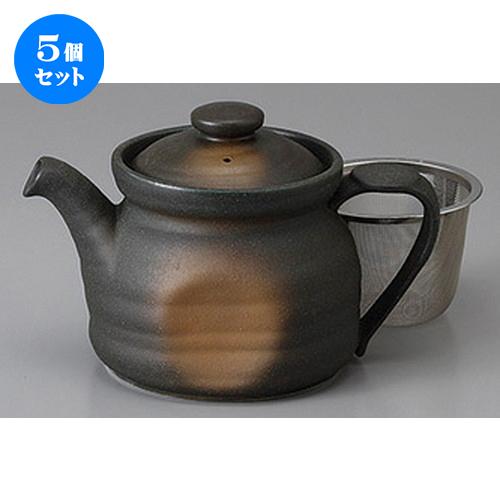 5個セット☆ ポット ☆黒吹ポット(アミ付) [ 540cc ] 【 旅館 カフェ 和食器 飲食店 業務用 】