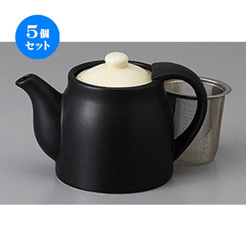 5個セット☆ ポット ☆カラーマルチポット黒・ヒワ [ 250cc ] 【 旅館 カフェ 和食器 飲食店 業務用 】