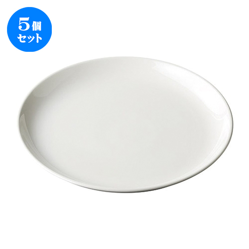 5個セット☆ ネオスタイル ☆カンティーヌ31.5cm 丸皿 [ 31.6 x 3.7cm ] 【 レストラン ホテル 飲食店 洋食器 業務用 】