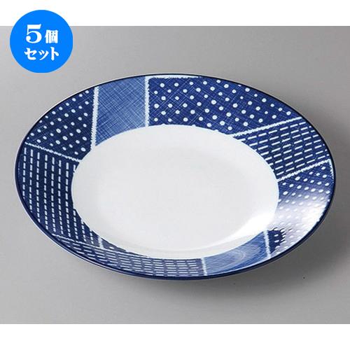 5個セット☆ パスタ皿 ☆藍格子27.5cm浅鉢 [ 27.5 x 4.6cm ] 【 レストラン カフェ 飲食店 洋食器 業務用 】