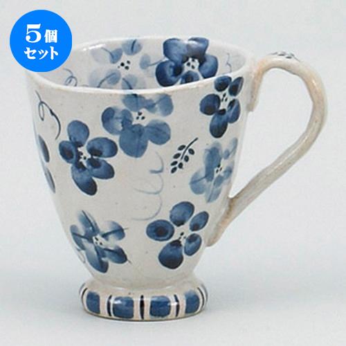 5個セット☆ マグカップ ☆藍香 青マグ [ 12.5 x 9.5 x 10.5cm 300cc ] 【 レストラン カフェ 飲食店 洋食器 業務用 】