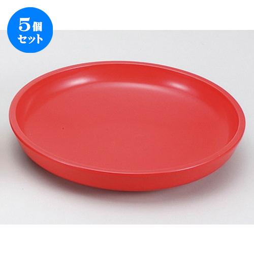 5個セット☆ 陶板 ☆耐熱大陶板 赤 [ 31 x 5.4cm ] 【 料亭 旅館 和食器 飲食店 業務用 】