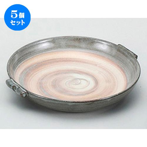 5個セット☆ 陶板 ☆粉引渦土鍋皿 [ 21 x 22.5 x 4.2cm ] 【 料亭 旅館 和食器 飲食店 業務用 】