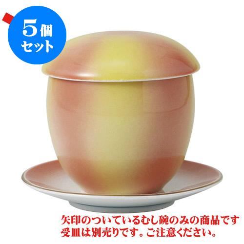 5個セット むし碗 二色吹玉蒸し碗 [8.2 x 8.3cm] | 茶碗蒸し ちゃわんむし 蒸し器 寿司屋 碗 人気 おすすめ 食器 業務用 飲食店 おしゃれ かわいい ギフト プレゼント 引き出物 誕生日 贈り物 贈答品