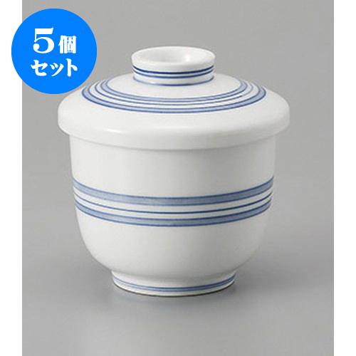 5個セット むし碗 二本線むし碗 [8.5 x 8.5cm] | 茶碗蒸し ちゃわんむし 蒸し器 寿司屋 碗 むし碗 食器 業務用 飲食店 おしゃれ かわいい ギフト プレゼント 引き出物 誕生日 贈り物 贈答品