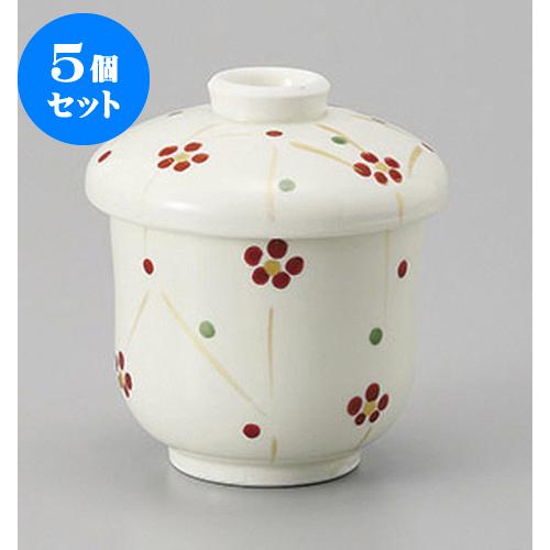 5個セット むし碗 金彩梅小蒸し碗 [6.3 x 8.3cm] | 茶碗蒸し ちゃわんむし 蒸し器 寿司屋 碗 むし碗 食器 業務用 飲食店 おしゃれ かわいい ギフト プレゼント 引き出物 誕生日 贈り物 贈答品