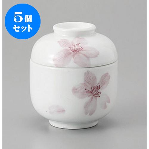 5個セット むし碗 桜写しむし碗 [7.2 x 8.3cm] | 茶碗蒸し ちゃわんむし 蒸し器 寿司屋 碗 むし碗 食器 業務用 飲食店 おしゃれ かわいい ギフト プレゼント 引き出物 誕生日 贈り物 贈答品