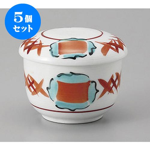 5個セット むし碗 赤絵連鎖蒸し碗 [7.4 x 6.8cm] | 茶碗蒸し ちゃわんむし 蒸し器 寿司屋 碗 むし碗 食器 業務用 飲食店 おしゃれ かわいい ギフト プレゼント 引き出物 誕生日 贈り物 贈答品