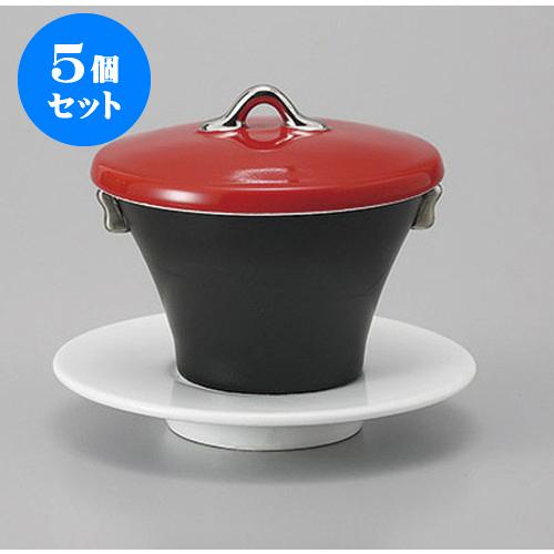5個セット むし碗 赤蓋(皿付)スイーツカップ [9.7 x 9cm 120cc] | 茶碗蒸し ちゃわんむし 蒸し器 寿司屋 碗 人気 おすすめ 食器 業務用 飲食店 おしゃれ かわいい ギフト プレゼント 引き出物 誕生日 贈り物 贈答品