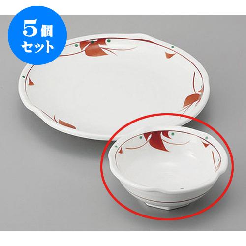 5個セット 呑水 赤絵小花呑水 [11.5 x 4.5cm] 【強化 料亭 旅館 和食器 飲食店 業務用】