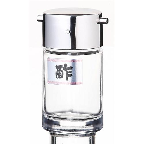 #800 酢瓶 [径47mm 高さ93mm 容量70cc ] 6個入 【カフェ レストラン ホテル 業務用 飲食店】