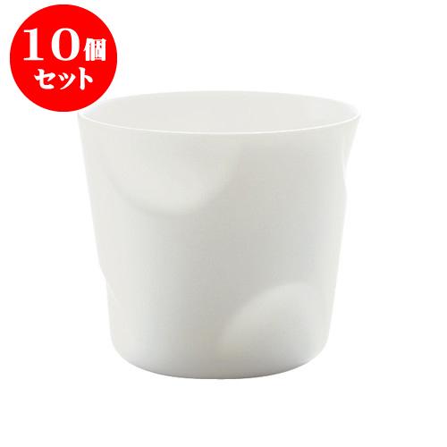 10個セット Honoka サークル ロック [直径85 X 78mm] [約155g][約260cc] 【業務用 カフェ ホテル シンプル 洋食器】