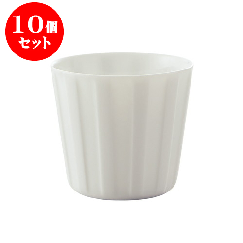 10個セット Honoka ストライプ ロック [直径85 X 78mm] [約155g][約260cc] 【業務用 カフェ ホテル シンプル 洋食器】