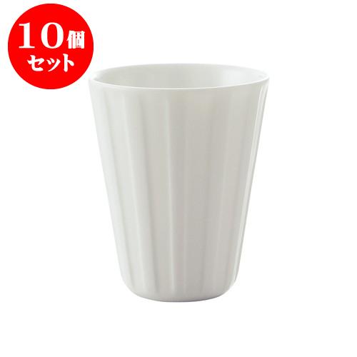 10個セット Honoka ストライプ ロング [直径80 X 98mm] [約155g][約260cc] 【業務用 カフェ ホテル シンプル 洋食器】