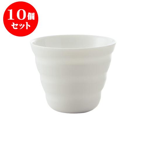 10個セット Honoka ボーダー ミニ [直径85 X 68mm] [約105g][約190cc] 【業務用 カフェ ホテル シンプル 洋食器】