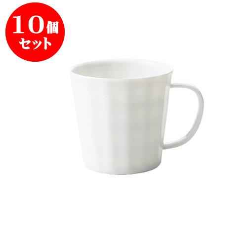 10個セット frill マグカップ [直径85 X 82mm] [約280cc] | マグ マグカップ コーヒー 紅茶 ティー 人気 おすすめ 食器 洋食器 業務用 飲食店 カフェ うつわ 器 おしゃれ かわいい ギフト プレゼント 引き出物 誕生日 贈り物 贈答品