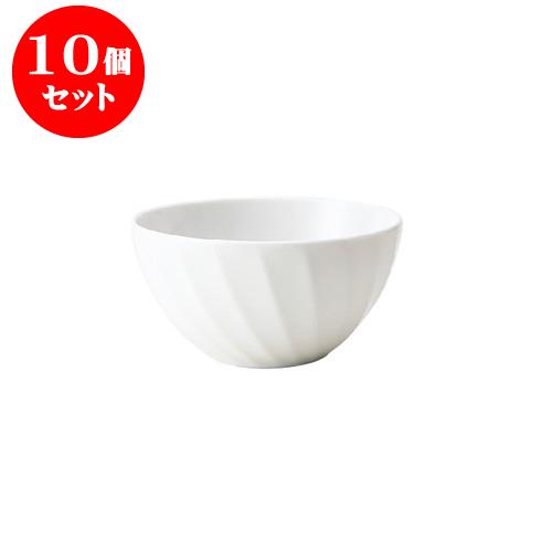 10個セット Orner ボール S [直径122 X 64mm] [約190g] | ボウル ボール 鉢 はち 人気 おすすめ 食器 洋食器 業務用 飲食店 カフェ うつわ 器 おしゃれ かわいい ギフト プレゼント 引き出物 誕生日 贈り物 贈答品