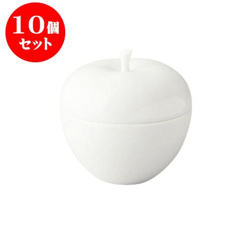 10個セット フルーテット りんご 蓋物セット 白 [直径91 X 92mm] [約205g] 【業務用 カフェ ホテル シンプル 洋食器】